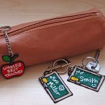 Teachers-Day-keychain_web-1